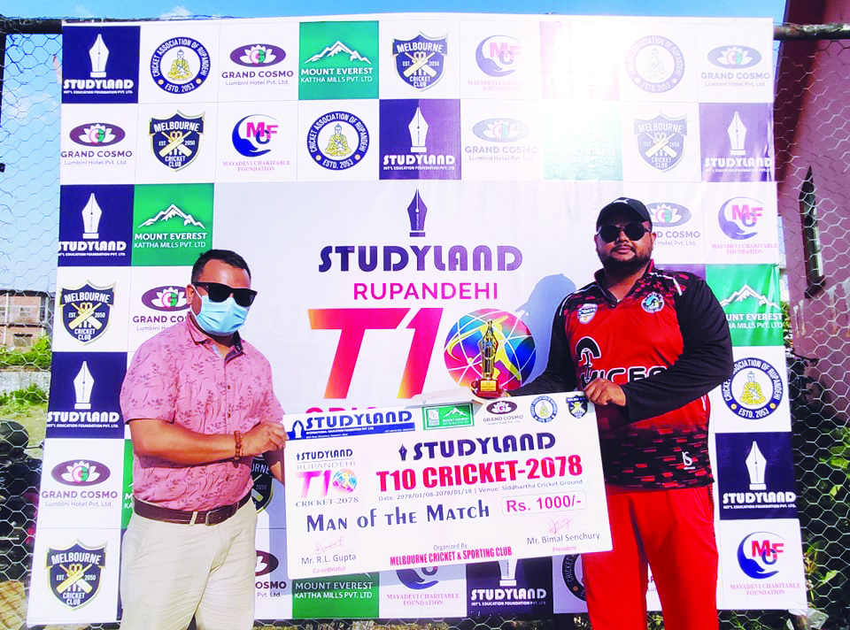 टी–१० क्रिकेट : गोर्खा वारियर्स र मास्टर्स–११ विजयी