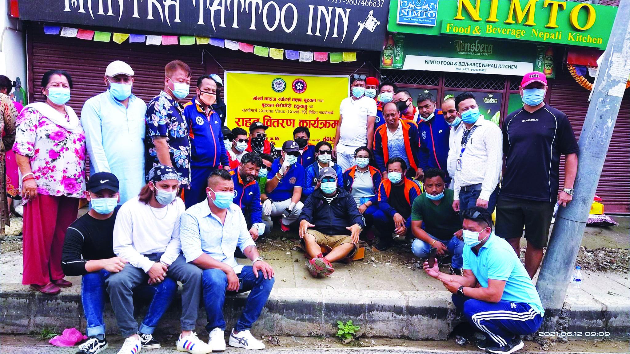 गोर्खा ब्याइज र बुटवल सेरोफेरो हङकङद्वारा राहत वितरण