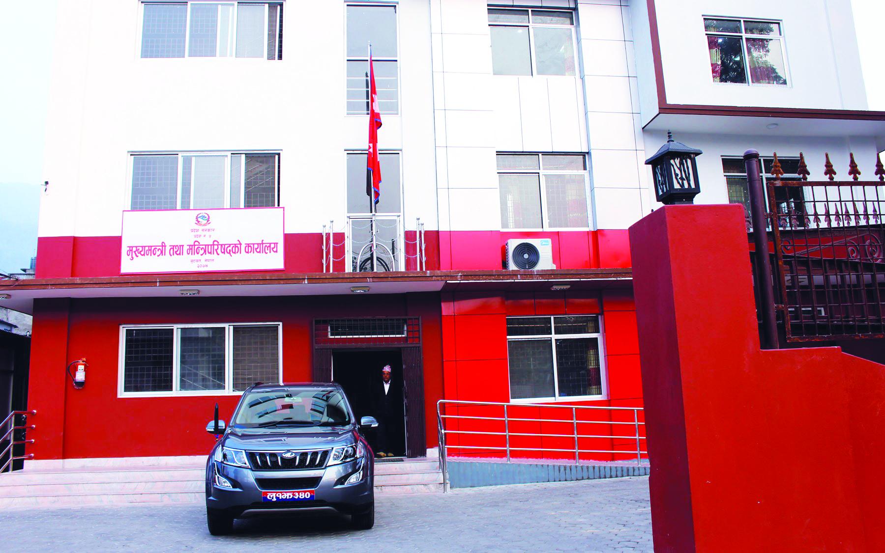लुम्बिनी प्रदेश सरकारको बेरूजु ९४ करोडभन्दा बढी