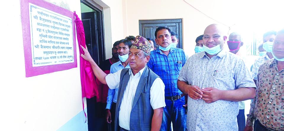 विकास खर्चमा लुम्बिनी सरकार उत्कृष्ट : मन्त्री चौधरी