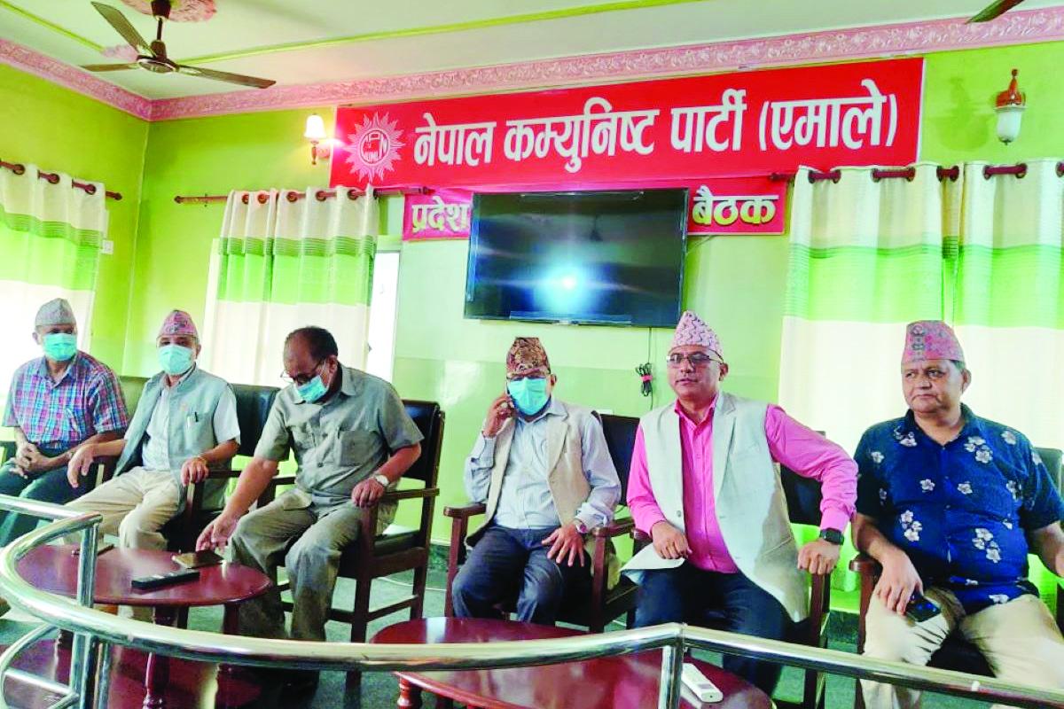 लुम्बिनीमा विशेष अधिवेशन आह्वान
