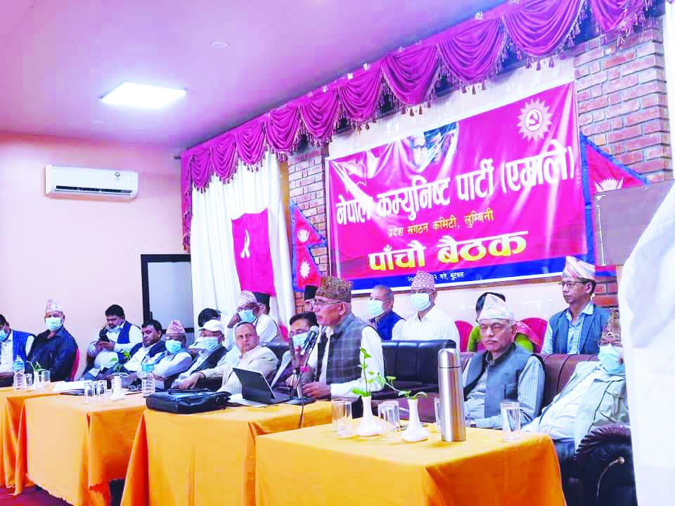 लुम्बिनीमा माधव नेपाल  पक्ष रोज्ने शून्यप्राय